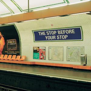 إنزل من القطار قبل محطة من منزلك